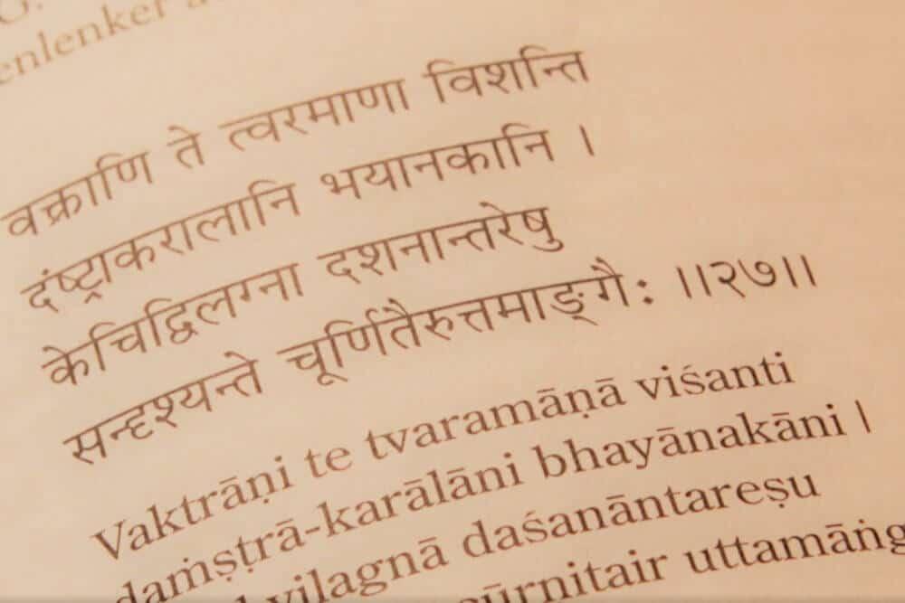 Workshop: Schönheit des Sanskrit