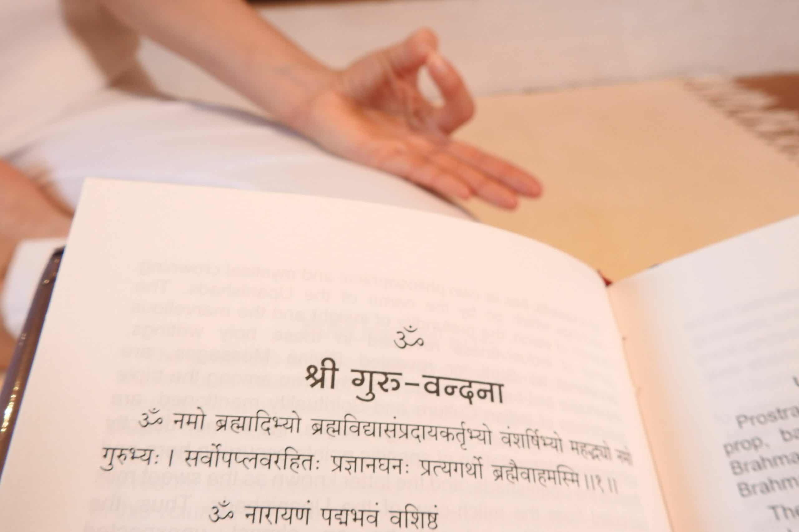 Live Online-Kurs: <br />Spiritualisieren des Alltags